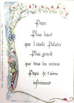 carte-sur-le-papa-2