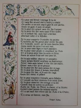 poeme-de-kipling-repro