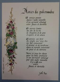 poeme-noces-de-palissandre-65-ans-de-mariage