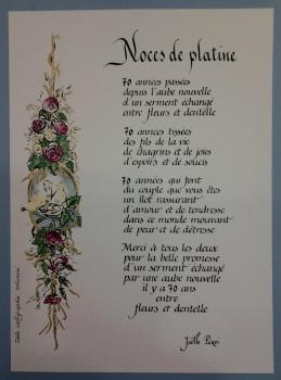poeme-noces-de-platine-70-ans-de-mariage