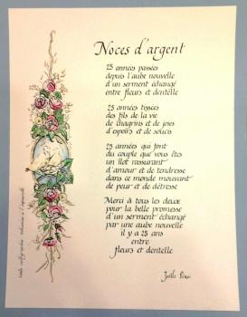 poeme-noces-dargent-25-ans-de-mariage