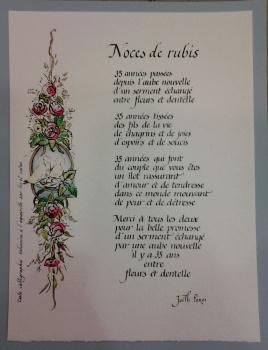 poeme-noces-de-rubis-35-ans-de-mariage