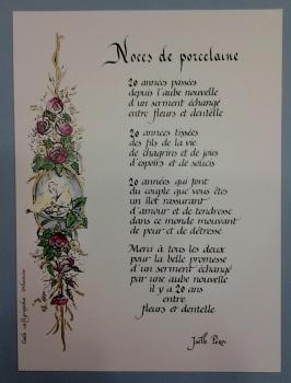 poeme-noces-de-porcelaine-20-ans-de-mariage