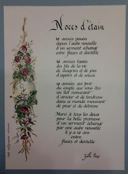 poeme-noces-detain-10-ans-de-mariage