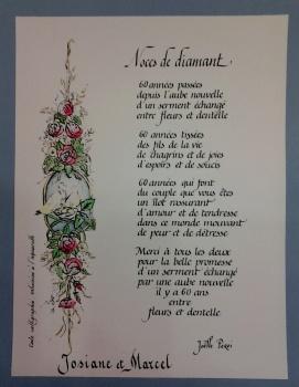poeme-noces-de-diamant-60-ans-de-mariage