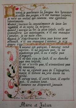 lettre-de-paul-aux-corinthiens-a-l-aquarelle-personnalisee
