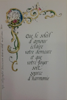 carte-mariage-a-personnalisee-avec-2-prenoms-4