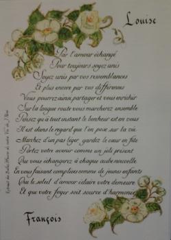 carte-mariage-a-personnalisee-avec-2-prenoms-5