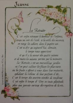 poeme-retraite-a-personnaliser-grand-format-2