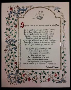 priere-saint-francois-a-laquarelle-personnalisee